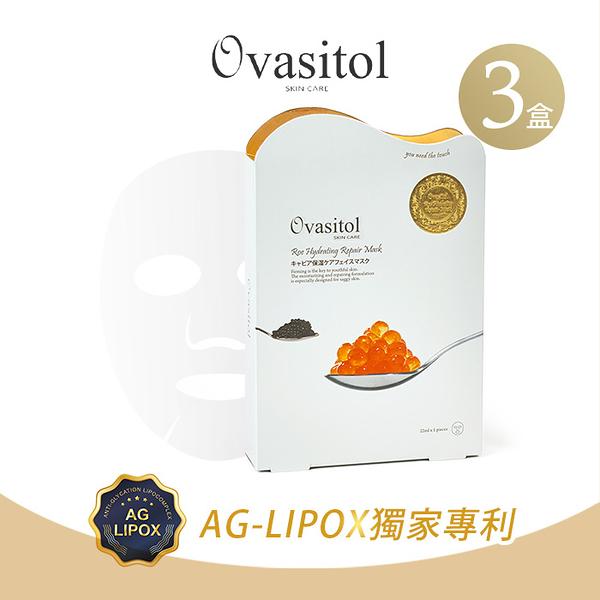 女人我最大 柳燕老師推薦【Ovasitol】魚子水潤修護面膜(3盒優惠組) _ An Style