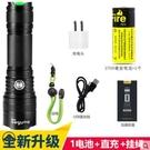 手電筒神火X268強光手電26650可USB充電軍專家用T6氙氣燈戶外超亮遠射王 618特惠