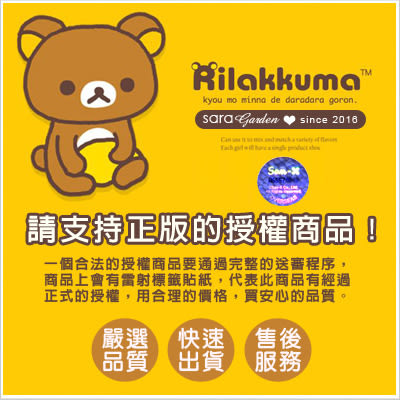 台灣製造 正版 拉拉熊 小毛巾 方巾 洗臉 手帕 兒童 毛巾 繽紛水果糖