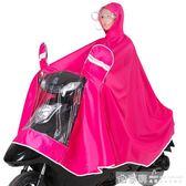 雨衣電動車雨披電瓶車雨衣摩托自行車騎行成人單人男女士加大 享購