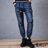 【專櫃新品↘8折】鬼洗破洞針織束口牛仔褲- 鬼洗い BLUE WAY