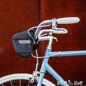 樂炫新款 自行車包車首包車前包全防水山地車折疊車車頭包車把包 「潔思米」