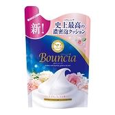 牛乳石鹼 美肌滋潤沐浴乳補充包(愉悅花香)400ml