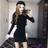 包臀洋裝 連衣裙秋冬季2019新款女裝氣質一字肩修身長袖緊身包臀打底短裙潮 新年特惠