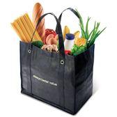 大容量購物袋 環保袋買菜袋子 便攜環保袋輕便旅行袋2個開學季,88折下殺