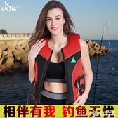 大浮力浮潛游泳衣非專業成人船用救生衣便攜釣魚馬甲女摩托艇背心