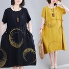 洋裝 中大尺碼女裝 胖MM2021夏季新款復古文藝大碼印花寬鬆顯瘦中長款棉麻連身裙