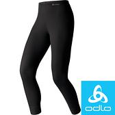【速捷戶外】瑞士ODLO 152041 機能銀纖維長效保暖底層褲(黑) 女 ,保暖褲,衛生褲
