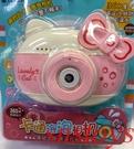 sns 古早味 卡通泡泡相機 造相機泡泡 泡泡相機 泡泡水(顏色隨機出貨)電動出泡 燈光