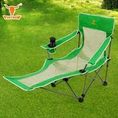 【PEKYNEW】陽光休閒躺椅/午休椅-綠色