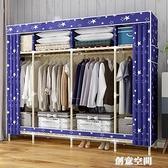 衣櫃 衣櫃簡易布衣櫃實木宿舍公寓組裝兒童出租房用衣櫥收納神器牛津布 NMS