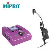 【敦煌樂器】Mipro MR-58DC 木箱鼓無線收音組