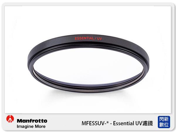 Manfrotto 曼富圖 MFESSUV Essential UV 濾鏡 保護鏡 82mm (正成公司貨)