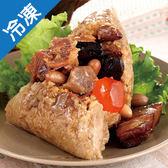 楊哥楊嫂精緻傳統肉粽5粒/包(200g±10%/粒)【愛買冷凍】