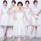 伴娘禮服女新款韓版姐妹團伴娘服主持短款灰色顯瘦年會宴會晚禮服 幸福第一站