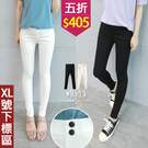 【五折價$405】糖罐子假雙釦造型純色素面縮腰口袋長褲→預購【KK7322】(XL號下標區)