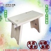 【C L 居家 館】HL 400B 實木板凳實木傢俱  ,