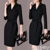 雙11西裝連身裙秋季新款長袖連身裙女裝修身顯瘦OL氣質職業裝正裝女士包臀裙子冬