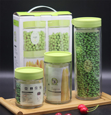 【AWANA】玻璃儲物罐3件組