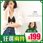 拉繩布面隱形內衣/胸罩/Bra (A-C) 黑/膚【BG Shop】2色供選