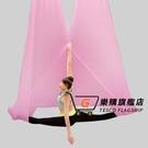 瑜伽吊床 空中瑜伽吊床家用室內高空吊帶床布初學者吊繩掉伸展帶布瑜珈吊床T