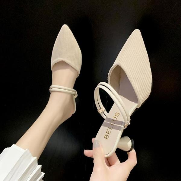 細跟高跟拖鞋 拖鞋簡約細跟涼鞋2021夏季新款韓版百搭黑色仙女風高跟鞋【快速出貨八折搶購】