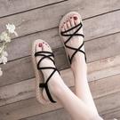 草編鞋 草編涼鞋女夏季新款百搭簡約平底細帶時尚海邊溫柔晚晚羅馬鞋-Ballet朵朵