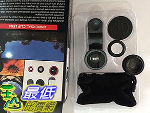 [玉山網] 自拍神器手機三合一超魚眼鏡頭+(微距+廣角鏡頭放在一起)+鏡頭蓋 自拍神器 (K02)