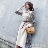 秋季韓版中長款毛衣時尚馬甲兩件套裝女神范氣質長袖雪紡洋裝冬