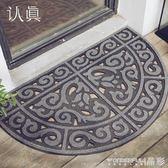 地毯 除塵入戶門墊防滑腳墊進門墊地墊純色耐用地毯  晶彩生活