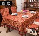 桌布奢華美式優雅餐藝桌椅套罩家用棉麻臺布茶幾【古怪舍】