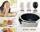 氣炸鍋集油鍋(外鍋)