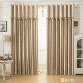 成品遮光窗簾布料臥室現代簡約中式風格全遮光 快速出貨
