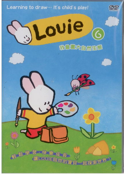 Louie Vol.6 我會畫大自然生態DVD (購潮8)