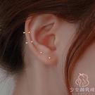 耳釘女耳棒小耳針耳環耳骨釘耳棍耳飾【少女...