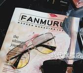 2018新品大方框男女百搭方臉旅游海邊淺色墨鏡多彩太陽鏡圓臉眼鏡(一件免運)