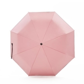 韓國創意超大晴雨傘防曬傘女遮陽傘黑膠防紫外線太陽傘三折兩用傘