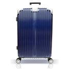 【YC Eason】星光二代25吋海關鎖款PC硬殼行李箱-藍