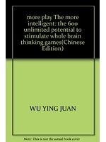 二手書 more play The more intelligent: the 600 unlimited potential to stimulate whole brain thinkin R2Y 9787507417951