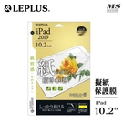 LEPLUS iPad 10.2吋 2019 / 2020 第八代通用 SHIELD · G 擬紙質螢幕保護貼
