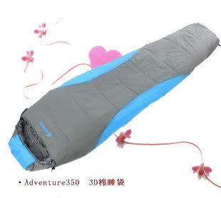 0度加厚媽咪式 戶外野營睡袋