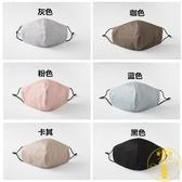 純棉口罩薄款男女冬季韓版透氣保暖防塵【雲木雜貨】