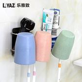 浴室漱口杯架牙膏牙刷收納架置物架免打孔掛鉤貼  ys901『毛菇小象』