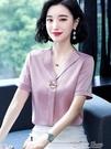 雪紡襯衫女短袖t恤夏季時尚西裝領寬松白襯衫洋氣半袖職業上衣OL color shop