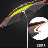 釣魚傘1.8/2/2.2/2.4/2.6米萬向折疊防紫外線加厚加固黑銀膠 PA2896『紅袖伊人』