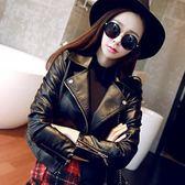 皮衣外套 女韓版短款機車PU皮衣修身顯瘦夾克女棒球外套女   蜜拉貝爾