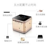 空氣淨化器 桌面小型空氣凈化器家用除甲醛臥室氧吧辦公室除二手煙 莎瓦迪卡