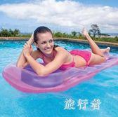 浮排浮床游泳充氣沙發漂流水上床加厚氣墊躺椅沙發 BF4483【旅行者】