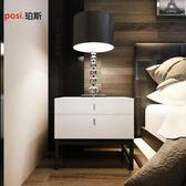 床頭櫃 現代臥室烤漆床頭櫃儲物櫃 黑色鐵架腳床邊櫃時尚簡約二斗櫃定製T