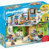 摩比積木 playmobil 學校系列  綜合大樓